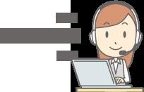 コールセンター、キーパンチャー、封入、デバックのアウトソーシング、業務委託なら|人材とサービス領域の特徴 イメージ02
