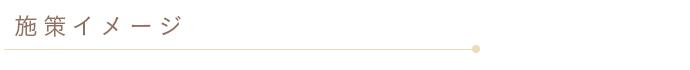 コールセンター、キーパンチャー、封入、デバックのアウトソーシング、業務委託なら|奈良県葛城市のモデル