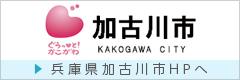 コールセンター、キーパンチャー、封入、デバックのアウトソーシング、業務委託なら|加古川市HPへ