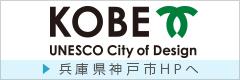 コールセンター、キーパンチャー、封入、デバックのアウトソーシング、業務委託なら|兵庫県神戸市HPへ