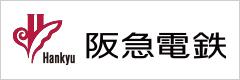 コールセンター、キーパンチャー、封入、デバックのアウトソーシング、業務委託なら|阪急電鉄