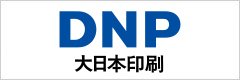コールセンター、キーパンチャー、封入、デバックのアウトソーシング、業務委託なら|大日本印刷株式会社